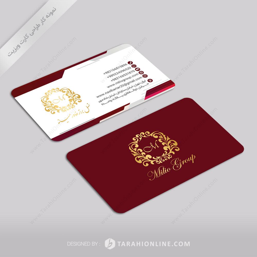 طراحی کارت ویزیت شرکت نسل برتر خاورمیانه