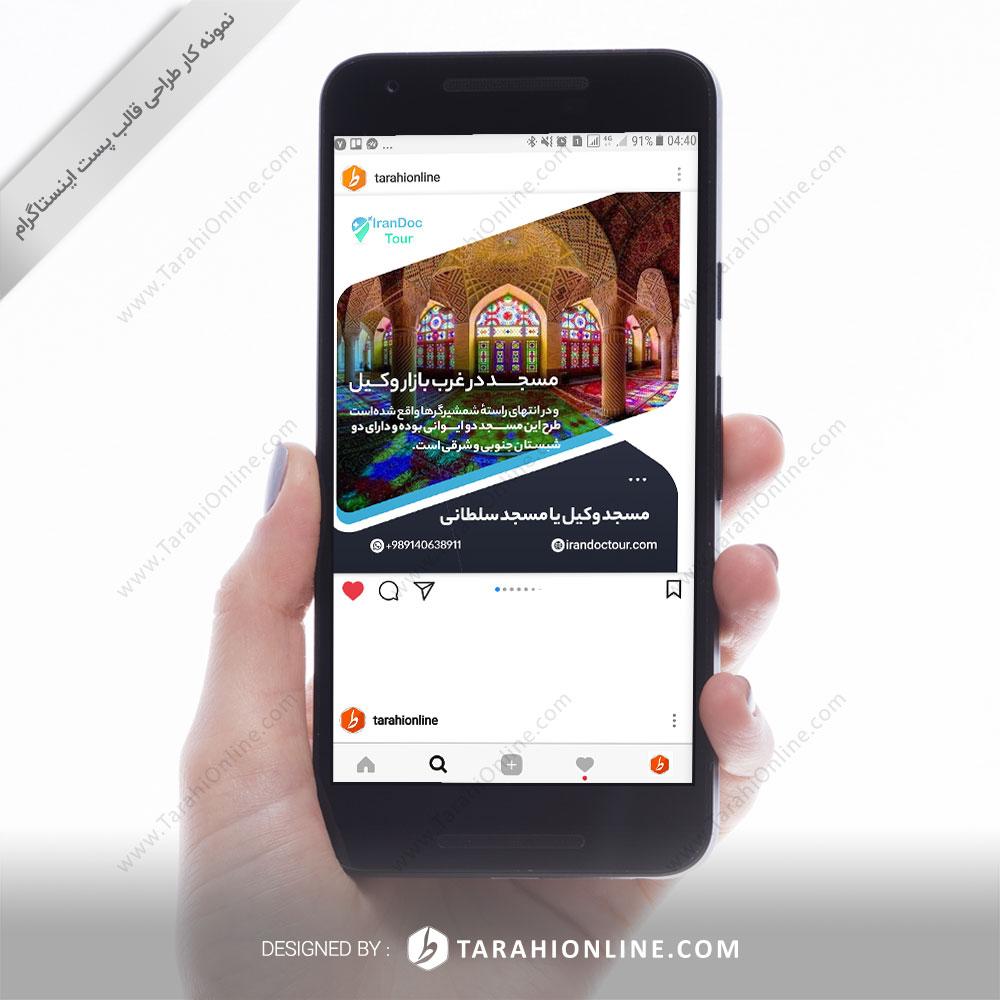 طراحی قالب اینستاگرام ایران داک تور