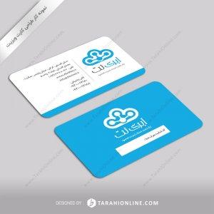 طراحی کارت ویزیت ابری نت