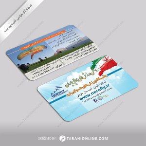 کارت ویزیت امین حزینی