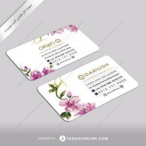 طراحی کارت ویزیت گل فروشی گل داریوش