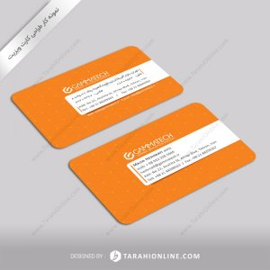 طراحی کارت ویزیت شرکت خدمات پرتودهی گاماتک