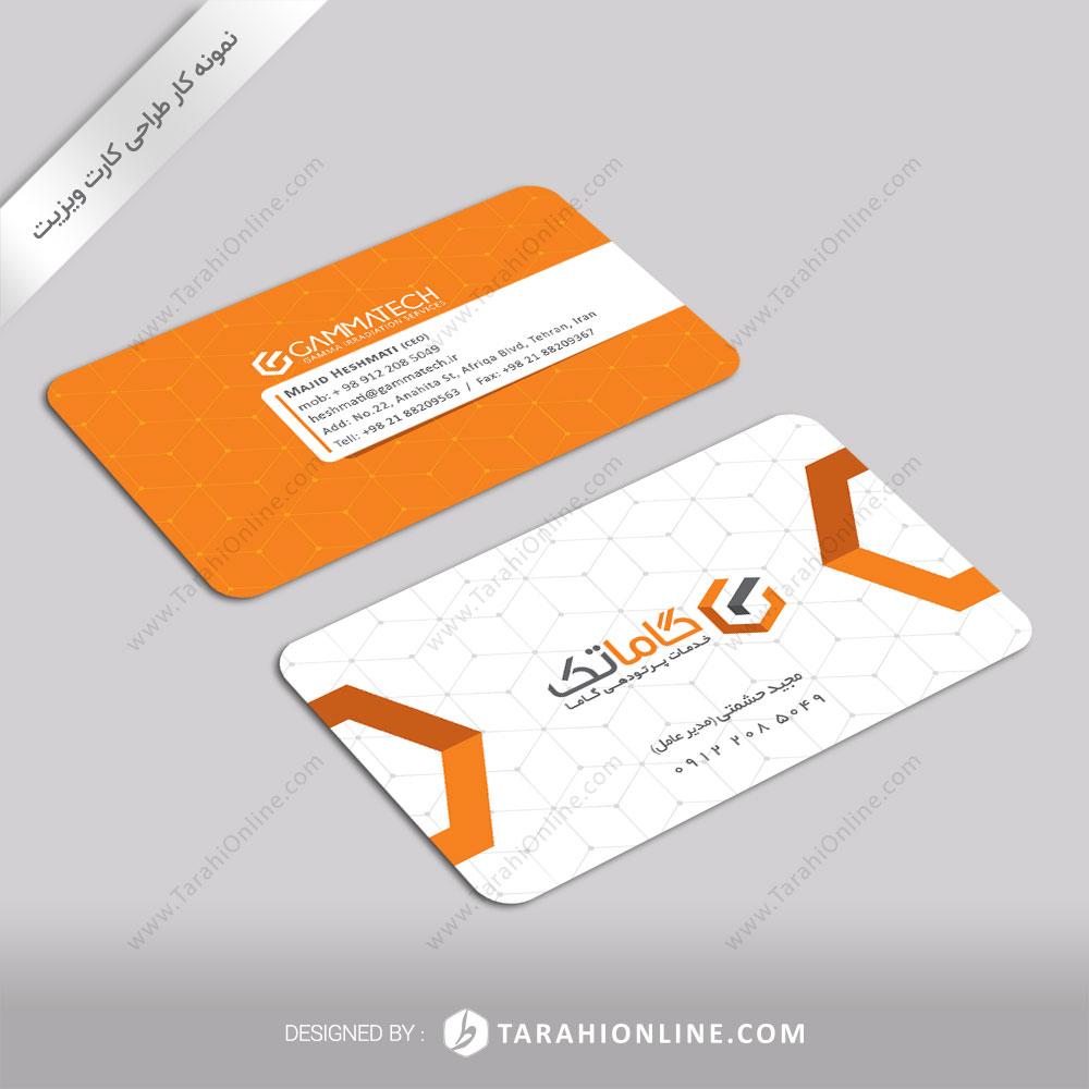 طراحی کارت ویزیت شخصی پرتودهی گاماتک