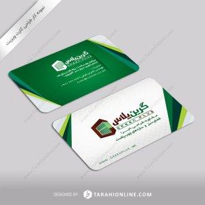 طراحی کارت ویزیت گرین پلاس
