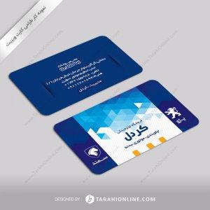 طراحی کارت ویزیت لوازم یدکی ایران خودرو کردل