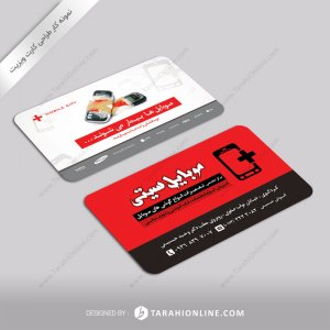 طراحی کارت ویزیت فروشگاه موبایل سیتی