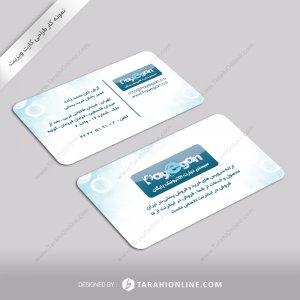 طراحی کارت ویزیت شرکت تجارت سیستم پایگان