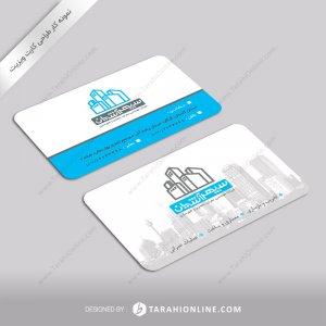 طراحی کارت ویزیت شرکت مهندسی سپهر آشیان