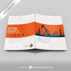 طراحی کاتالوگ شرکت آیریک انرژی کوشا