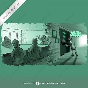 تصویرسازی شرکت رویین در - مفهومی - درب عایق صوت