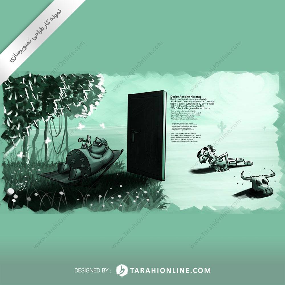تصویرسازی شرکت رویین در - مفهومی - درب ضد حریق