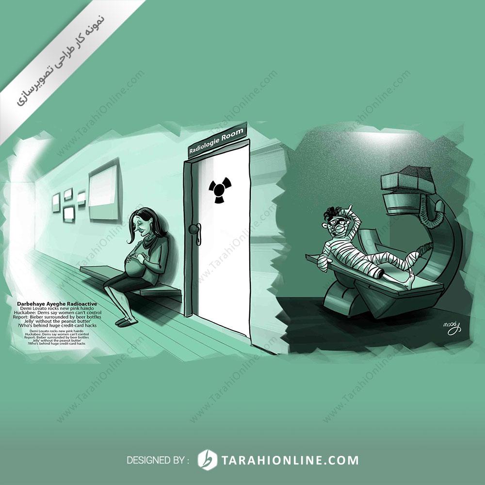 تصویرسازی شرکت رویین در - مفهومی - درب ضد رادیواکتیو