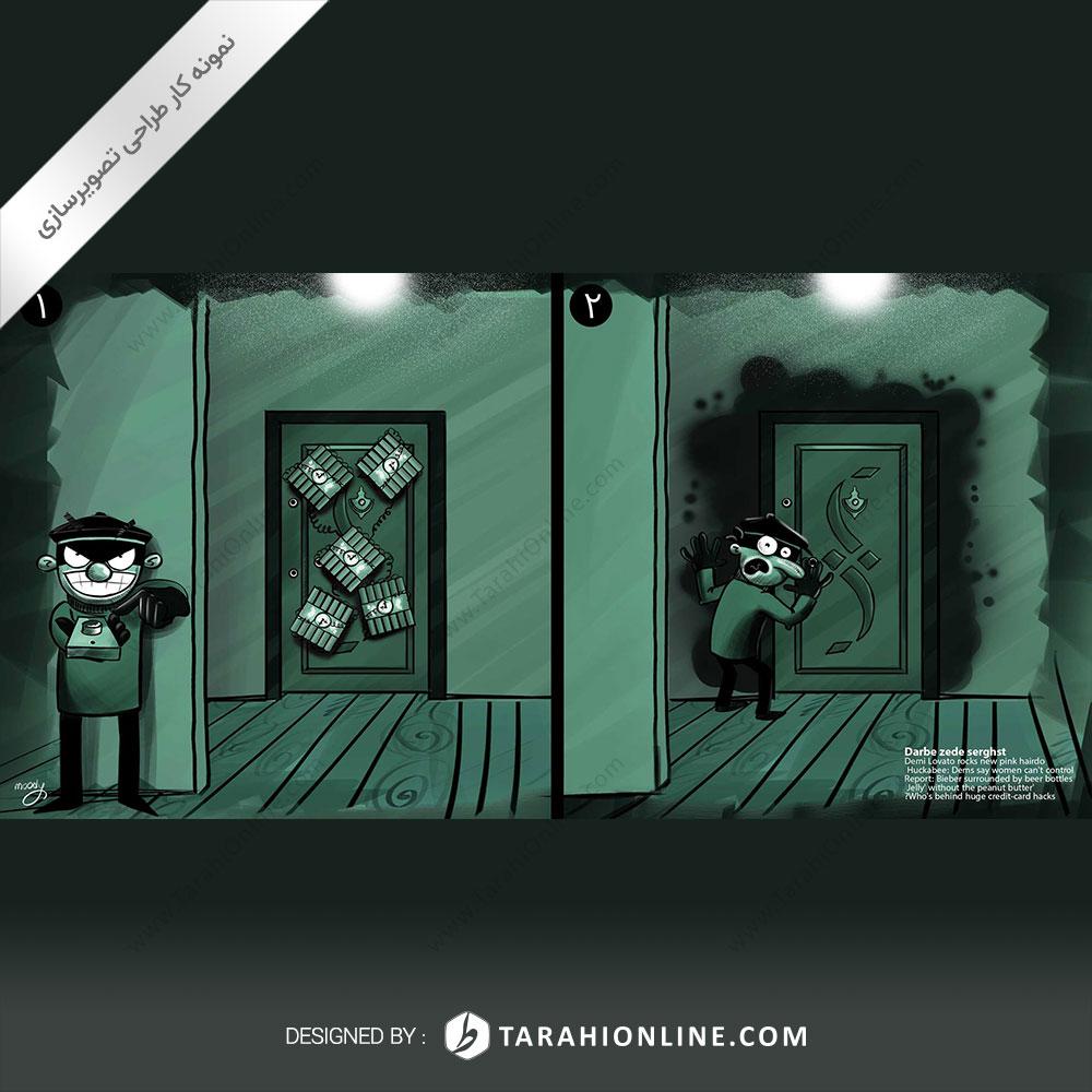 تصویرسازی شرکت رویین در - مفهومی - درب ضد سرقت