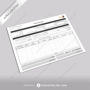 طراحی فاکتور رسمی آیریک انرژی