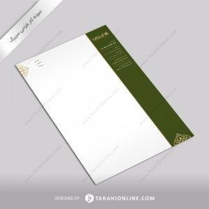طراحی سربرگ مجموعه توریستی آلتون