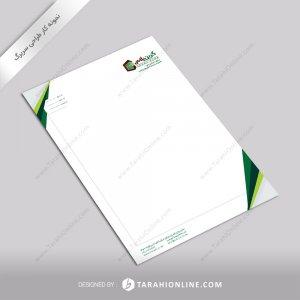 طراحی سربرگ گرین پلاس