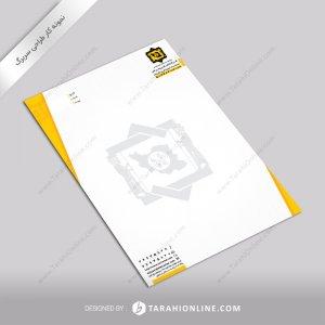 طراحی سربرگ شرکت تضامنی صرافی