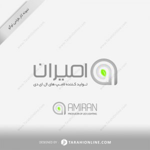 طراحی لوگو امیران