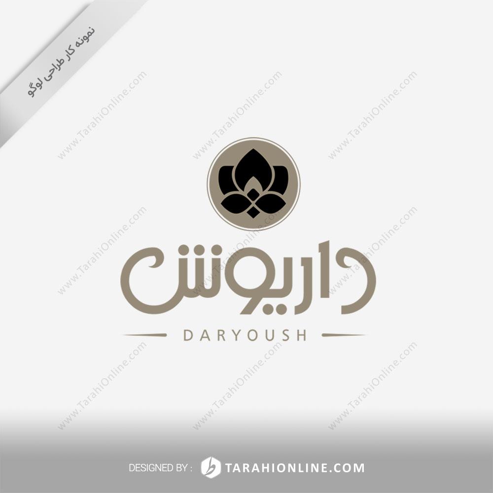 طراحی لوگو گل داریوش