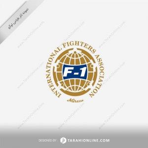 طراحی لوگو فدراسیون جهانی F-1