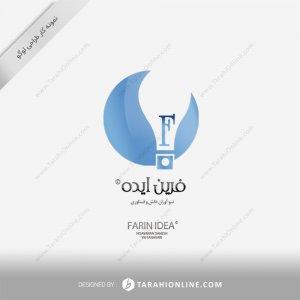 طراحی لوگو شرکت فرین ایده