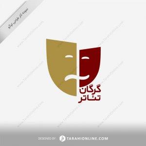 طراحی لوگو گرگان تئاتر