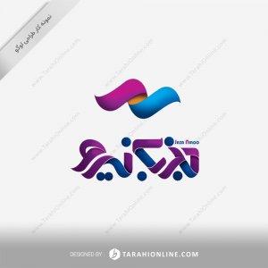 طراحی لوگو جذب نیرو