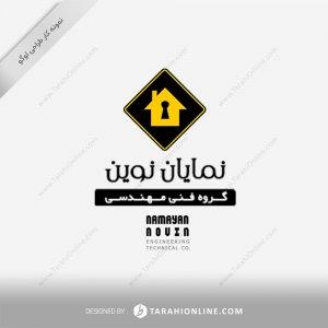 طراحی لوگو شرکت نمایان نوین