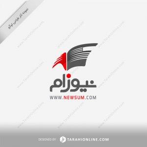 طراحی لوگو سایت نیوزام