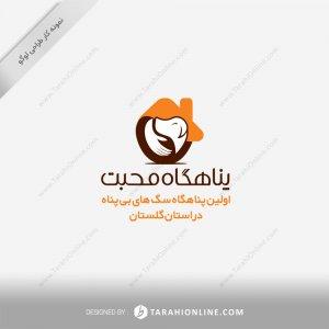 طراحی لوگو پناهگاه محبت