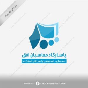 طراحی لوگو شرکت پاسارگاد محاسبان افق