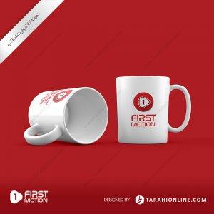 طراحی لیوان تبلیغاتی فرست موشن