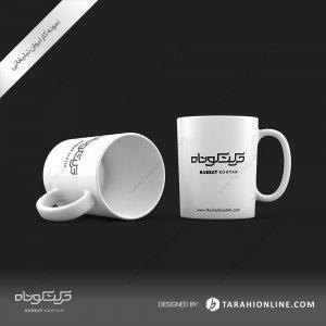 طراحی لیوان تبلیغاتی حرکت کوتاه