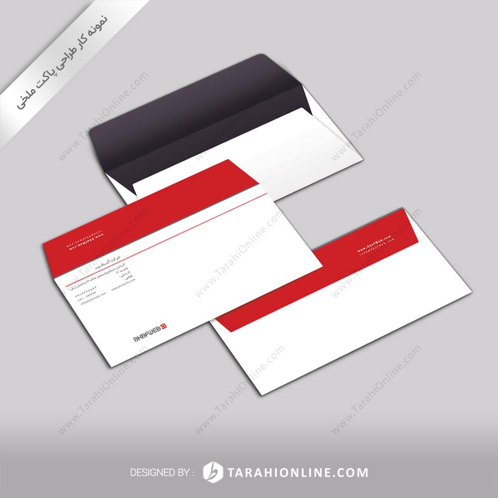 طراحی پاکت نامه آکاف وب