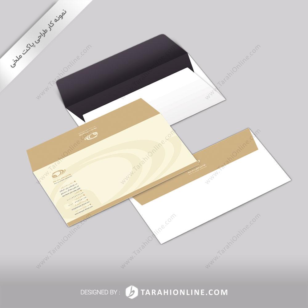 طراحی پاکت نامه رهیاب میلاد