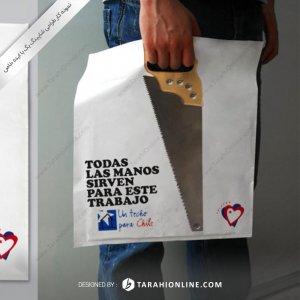 طراحی ساک دستی خاص برای نجاری