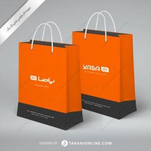 طراحی ساک دستی فروشگاه کفش یاصا