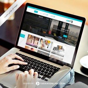 طراحی سایت آسا اندیش