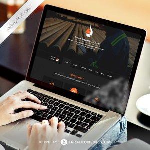 طراحی سایت آیریک انرژی کوشا