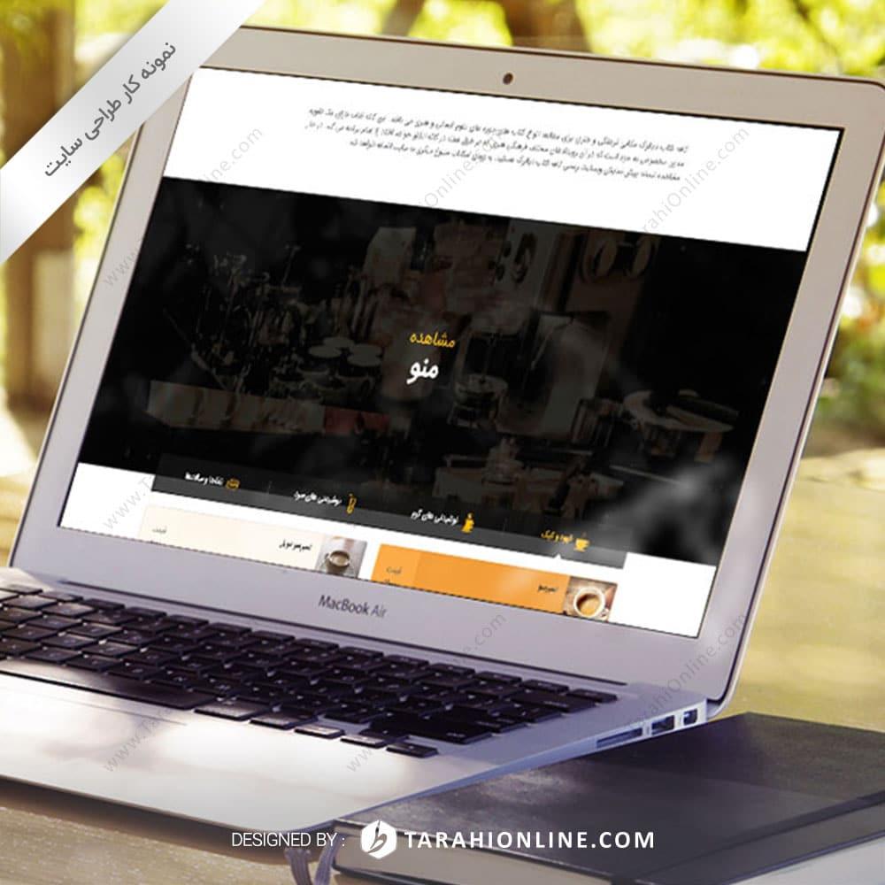 طراحی سایت کافه کتاب دیالوگ