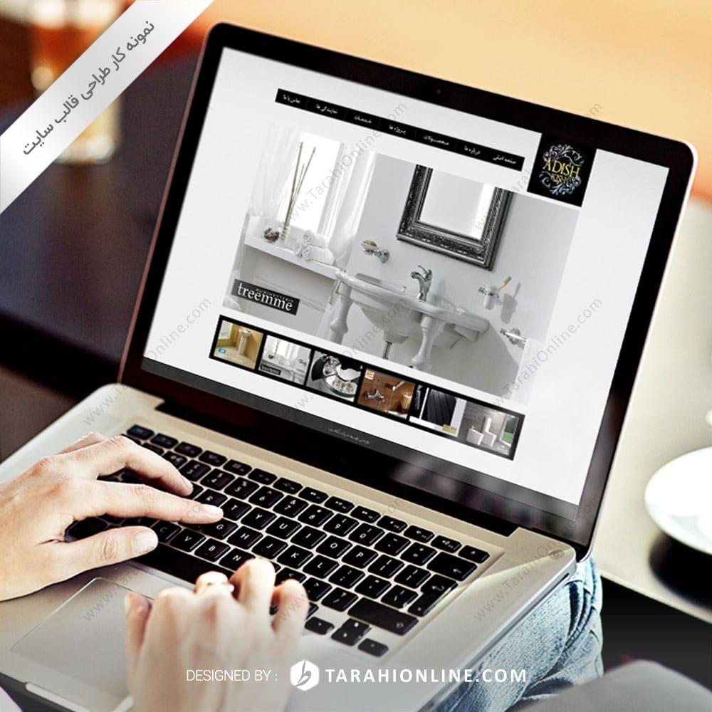 طراحی قالب سایت آدیش کیش