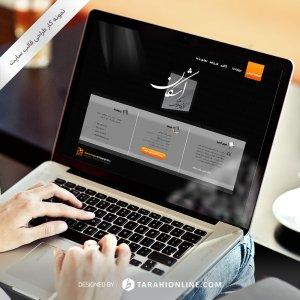 طراحی قالب سایت استودیو اشکان