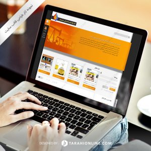 طراحی قالب سایت گیتا طلایی