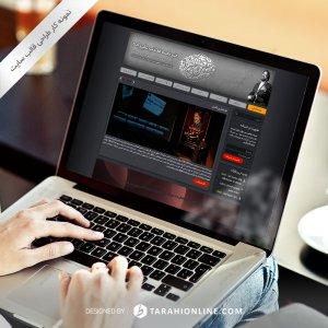 طراحی قالب سایت استاد حسین علیزاده