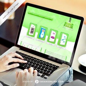 طراحی قالب سایت نانو پاکر