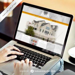 طراحی قالب سایت پارت دیوار سیمان