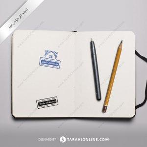 طراحی مهر آراد ایستا قاب گلستان