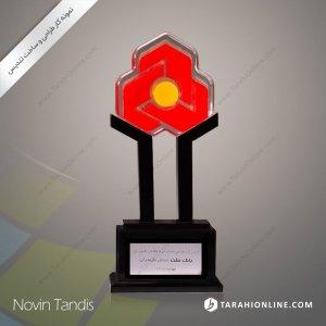 طراحی تندیس بانک ملت