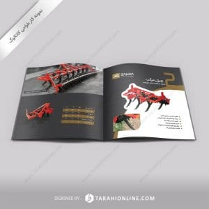طراحی کاتالوگ صحرا - نسخه دوم