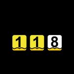 گلستان ۱۱۸